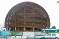 cern globe conference exhibition centre geneva. swiss suisse european travel lhc particle physics collider accelerator synchrotron linear science scientific switzerland schweiz europe france french