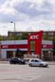 branch kfc fast food outlet sheffield south yorkshire restaurant brands branding uk business commerce drive retail chain united kingdom british