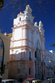cadiz andalusia spain church iglesia del carmen andalucia spanish espana european diz atlantic espagne espa catedral religion religious catholic spanien la spagna