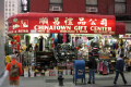 chinatown new york american yankee souveneir big apple united states