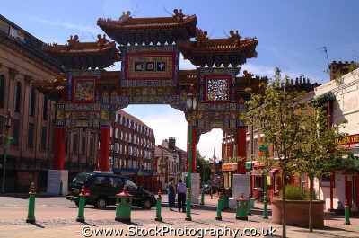 chinese arch liverpool north west northwest england english uk scouse liverpudlian merseyside angleterre inghilterra inglaterra united kingdom british