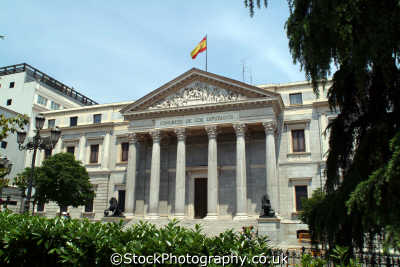 spanish parliament madrid espana european travel government politics politicians spain spanien españa espagne la spagna europe