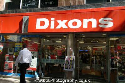 dixons croydon retailers brands branding uk business commerce white goods appliances united kingdom british
