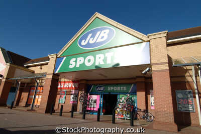 jjb sport superstore retailers brands branding uk business commerce hillingdon london cockney england english angleterre inghilterra inglaterra united kingdom british