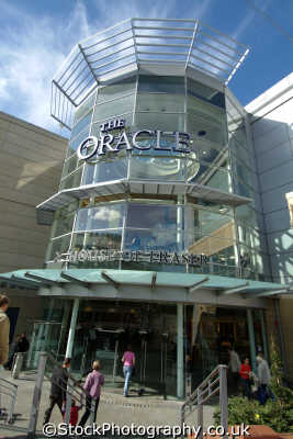 reading oracle shopping centre entrance uk centres retailers trade centers commercial buildings british architecture architectural berkshire england english angleterre inghilterra inglaterra united kingdom