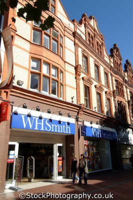 smith reading retailers brands branding uk business commerce berkshire england english angleterre inghilterra inglaterra united kingdom british