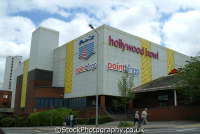 bracknell hollywood bowl leisure centre uk commercial buildings retailers british architecture architectural berkshire england english angleterre inghilterra inglaterra united kingdom