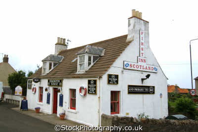 scottish borders inn scotland public houses tavern bar alchohol british architecture architectural buildings uk scotch scots escocia schottland great britain united kingdom