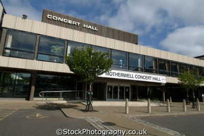 motherwell concert hall uk theatres theater theatrical venues british architecture architectural buildings lanarkshire scotland scottish scotch scots escocia schottland great britain united kingdom