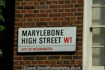 marylebone high st road sign street signs famous streets london capital england english uk westminster cockney angleterre inghilterra inglaterra united kingdom british