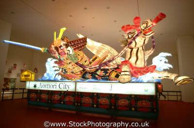 aomori city japanese exhibit british museum art creative artistic arts misc. westminster london cockney england english angleterre inghilterra inglaterra united kingdom