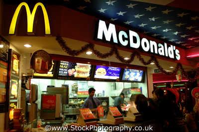 mcdonalds shops shopping buildings architecture london capital england english uk macdonalds junk food fast ealing cockney angleterre inghilterra inglaterra united kingdom british