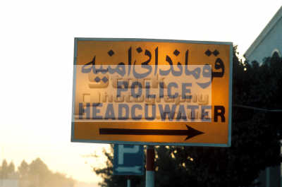afghanistan kandahar wrong spelling police headquarters headcuwater asian travel funny humour headquarter asia afganistan afganistani