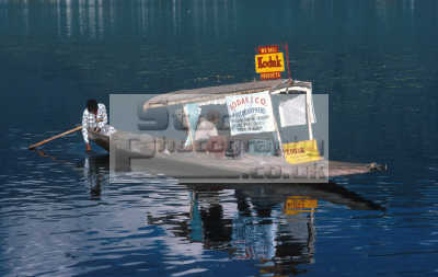 sales kodak products shikara boat dal lake srinagar kashmir india indian asian travel humour asia