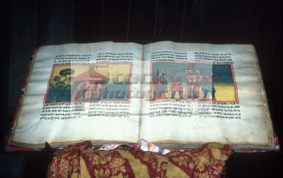 15th century bible display empress mintwab nunnery gondar ethiopia africa african archeology archeological travel book illustrated holy christian coptic writing painting ethipopia ethipopian