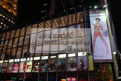 Times Square, MTV studios, New York