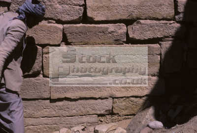 snake motif himyaritic sabaean inscription barrakesh city walls yemen. ancient yatull yatil african archeology archeological travel yemen africa yemeni