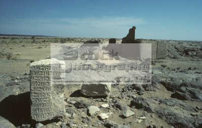 stone himyaritic sabaean sabean inscription overflow northern sluice marib mareb dam yemen. pecked ashlar blocks.empty blocks empty blocksempty quarter desert. ramlat sab atayn ar rub al khali african archeology archeological travel yemen africa yemeni