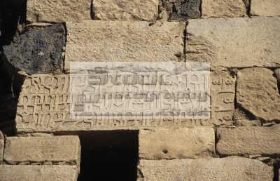limestone bas-relief bas relief basrelief himyaritic sabean sabaean inscription house wall old marib ma rib mareb yemen. ramlat sab atayn ar rub al khali desert quarter. african archeology archeological travel history histoical ancient yemen africa yemeni