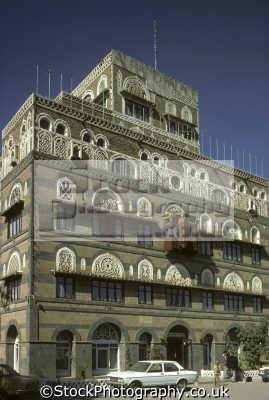 al hamd palace hotel sana yemen arab republic. sultan palace. babylonian style architecture. middle east travel arabia africa yemeni
