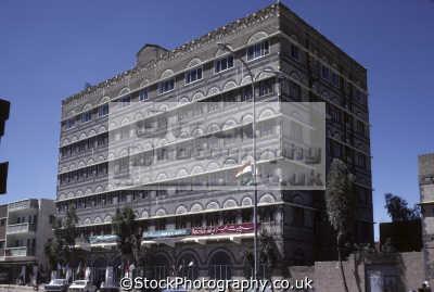 sam city hotel sana yemen arab republic. babylonian style architecture. middle east travel arabia africa yemeni