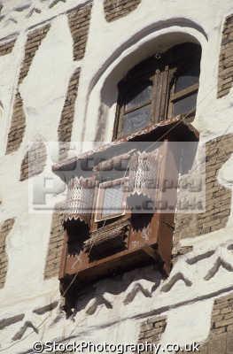 ornate turkish type harem window. sana yemen arab republic middle east travel arabia africa yemeni