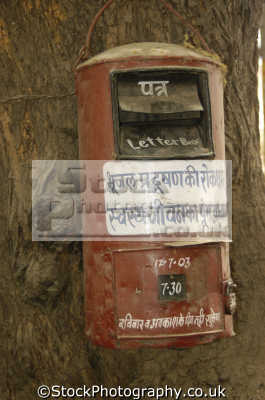 typical indian postbox india. india sightseeing asian travel asia