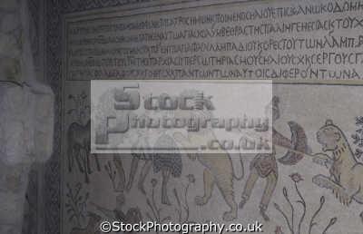 diaconicon baptistery syagha ancient pisgah chapel mount nebo jordan. mosaics archeology archeological science misc. jordan middle east jordanian