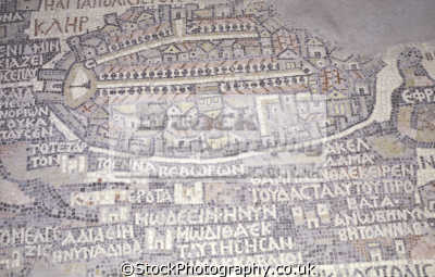 walled city jerusalem. ancient madaba mosaic map dated sixth century. oldest known palestine holy land. jordan. middle east. mosaics archaeological park medeba archeology archeological science misc. jordan east jordanian