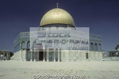 dome rock old city jerusalem. called europeans mosque omar umar earliest remaining islamic monument. haram es-sharif es sharif essharif noble sanctuary temple mount middle east travel arabia muslim octagonal shrine moriah israel jewish israeli