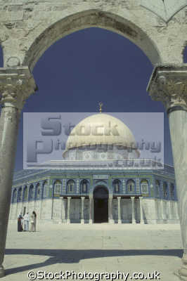 dome rock old city jerusalem. called europeans mosque omar umar earliest remaining islamic monument. haram es-sharif es sharif essharif noble sanctuary temple mount middle east travel arabia muslim octagonal shrine moriah israel jewish israeli
