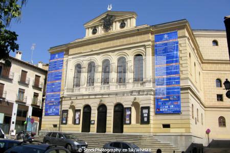 teatro rojas toledo spanish espana european theatre spain spanien espa espagne la spagna