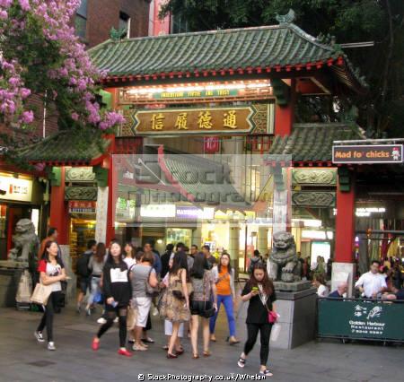 chinatown sydney australian australia